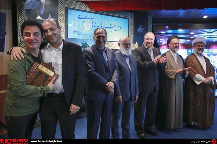 اختتامیه دومین جشنواره رسانههای شهری دوشنبه ۲۷ اردیبهشت