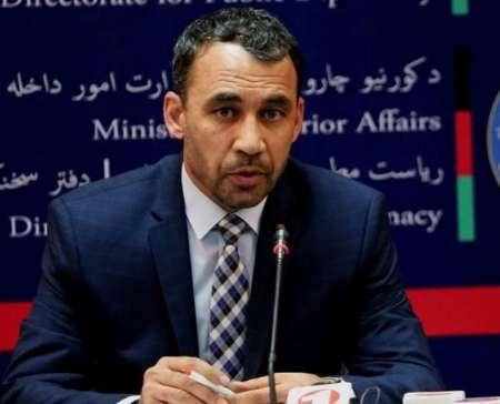 حمله انتحاری به وزارت کشور افغانستان ناکام ماند