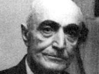زندگینامه: محمد علی امیر جاهد (۱۲۷۵-۱۳۵۶)