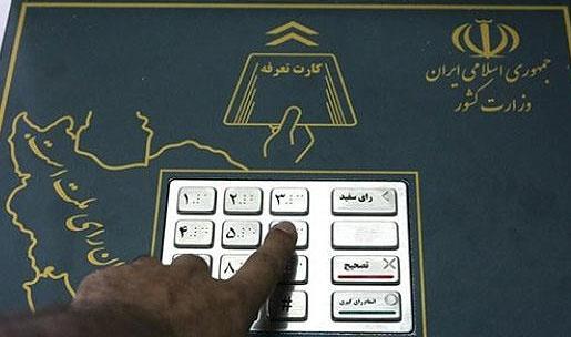 نمایندگان مجلس تخلفهای انتخابات الکترونیک را جزء جرایم رایانهای برشمردند