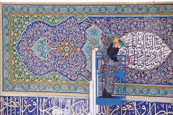 غبارروبی مسجد