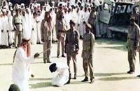 نود و چهارمین گردن در عربستان زده شد