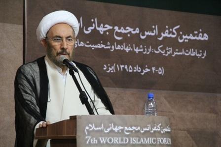 یونسی: قرآن برای رفع دعواهای قومی و دینی، نظریه تعارف را ارائه کرده است