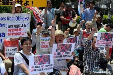 اعتراض مردم هیروشیما به حضور اوباما در این شهر