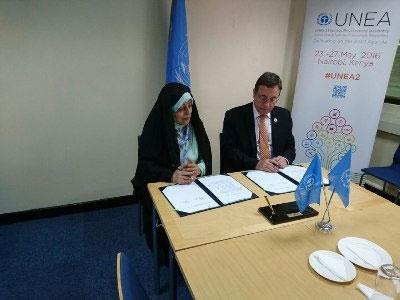 امضای برنامه اقدام مشترک زیست محیطی ایران و سازمان ملل