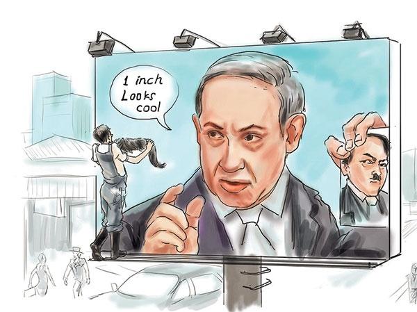 نتانیاهو و هیتلر به عنوان منفورترین چهرههای جشنواره انتخاب شدند.