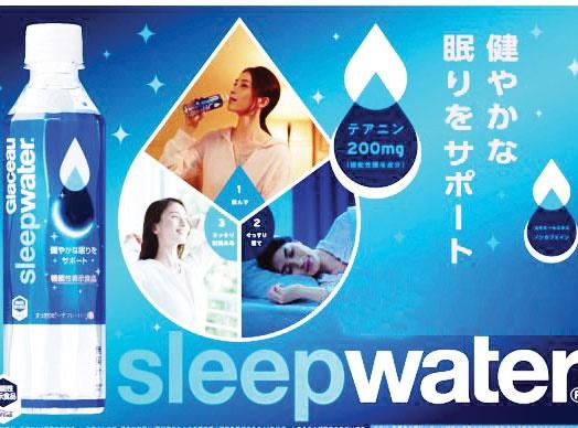 آب معدنی خوابآور