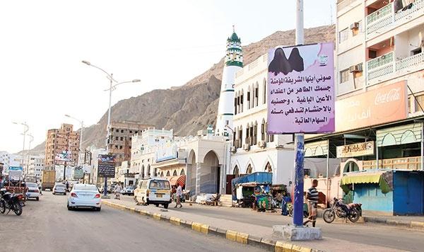 تصاویری از شهر بندری مکلا در جنوب یمن که در کنترل القاعده است