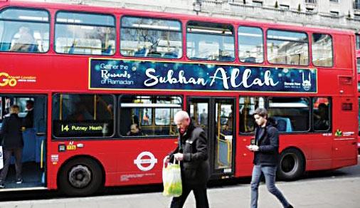 اتوبوس لندن