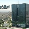 هشدار بانک مرکزی نسبت به صیانت از اسناد ملکی