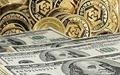 جدول قیمت سکه و ارز منتشر شد