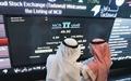 عرضه سهام شرکت آرامکوی عربستان به تأخیر افتاد