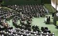 متن کامل قانون بودجه ۹۵