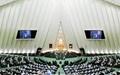 در روز افتتاحیه مجلس چه میگذرد؟