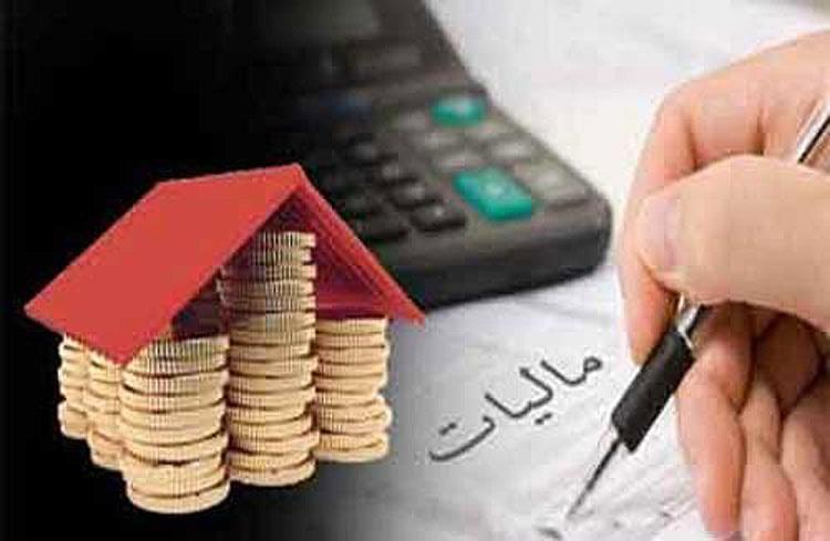شرط برخورداری از معافیتهای مالیاتی اعلام شد