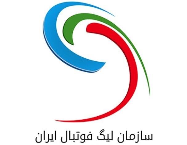 سازمان لیگ: مزایده تیم نفت تهران قانونی نبود