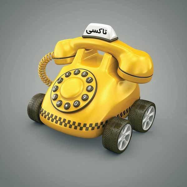 ماشین تلفنبر!