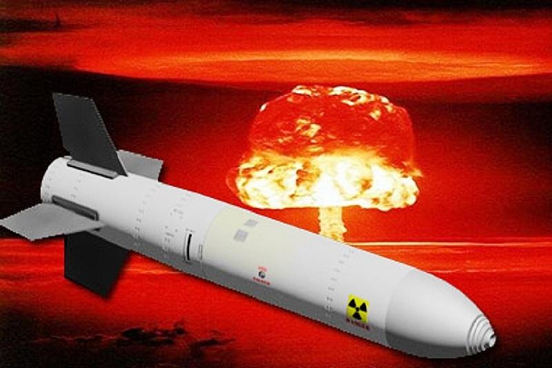 سلاح هستهای