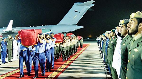 عربستان -امارات