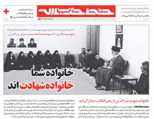 سیوچهارمین شماره خط حزبالله