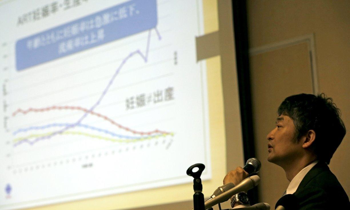 راهحل شهر ژاپنی برای بالا بردن میزان زاد و ولد