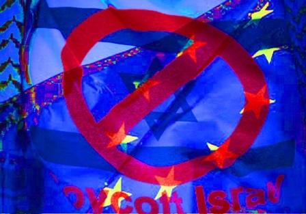 تلاش صهیونیست ها برای فروپاشی اتحادیه اروپا