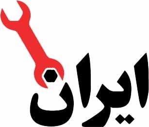 تهدیگ؛ برگ برنده پلوپز ایرانی!