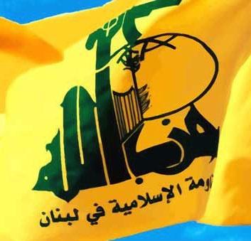 واکنش حزب الله به سلب تابعیت آیتالله عیسی قاسم | آلخلیفه به پایان راه رسیده است