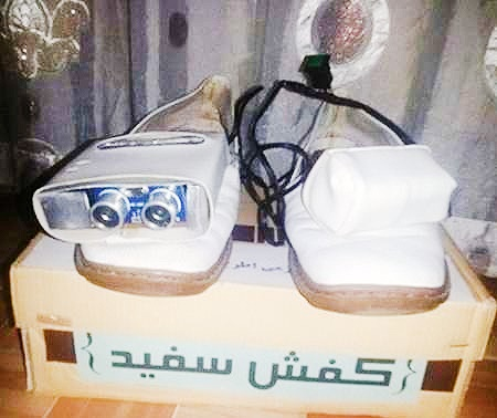 ابتکار ایرانی: کفش سفید ویژه نابینایان