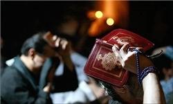 بهترین اعمال در شب بیستوسوم ماه رمضان