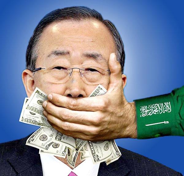 خرید و فروش حقوق بشر در سازمان ملل