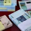 عزل چهار مدیر بانکی به دستور رییس جمهور