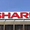 شرکت شارپ به هون های تایوان واگذار شد