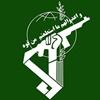 جزئیات جدید از درگیری سپاه با اشرار در مهاباد