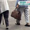 بیش از یک چهارم جمعیت ژاپن ۶۵ سال یا بیشتر سن دارند