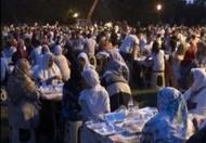 رمضان,صربستان,ماه مبارک رمضان,دین