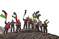 فلسطین,فلسطين,غرب آسیا