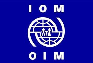 سازمان بینالمللی مهاجرت زیر مجموعه سازمان ملل میشود