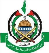 حماس اظهارات ترکی الفیصل در نشست گروهک منافقین را محکوم کرد