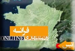 محکومیت شدید حادثه تروریستی فرانسه از سوی ایران