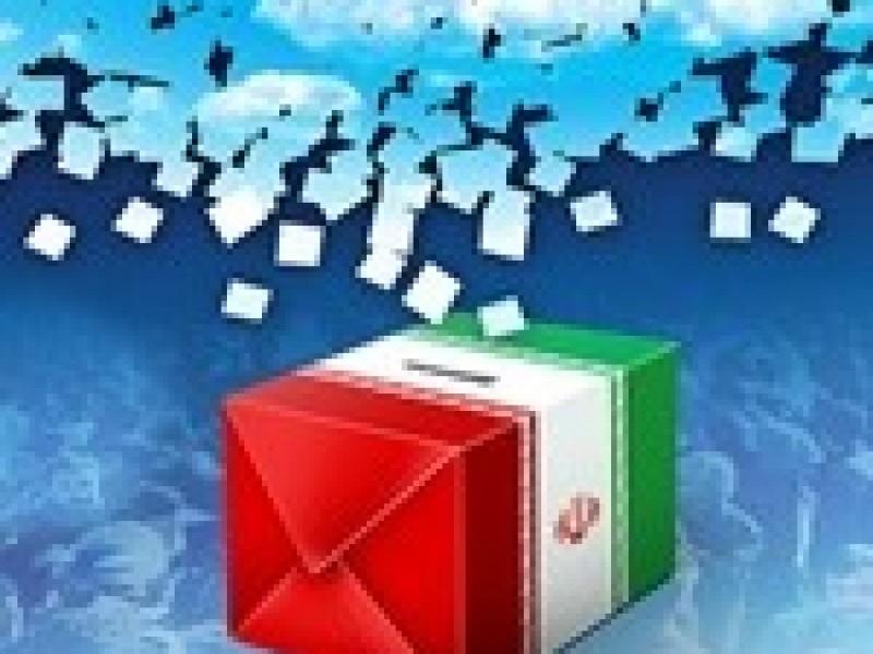 گمانهزنیها در مورد گزینههای انتخابات ریاستجمهوری