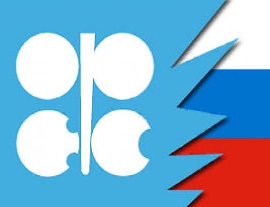 روسیه با اوپک همکاری نخواهد کرد