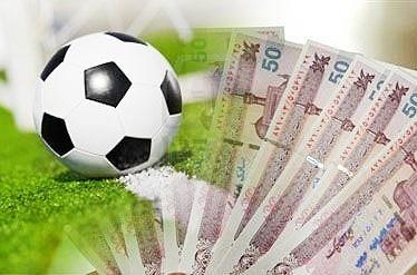قرارداد فوتبالیستها
