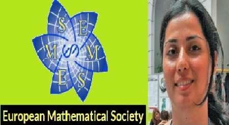 ریاضیدان ایرانی برنده برترین جایزه ریاضیات اروپا