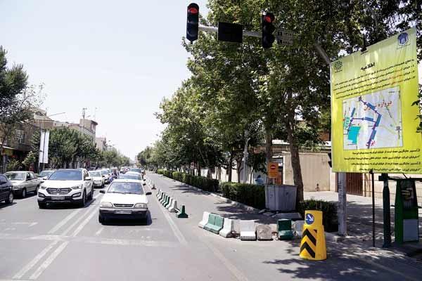 منطقه ۱۲ تهران