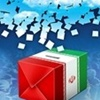 انتخابات سال آینده شوراها در شهر ری مستقل از تهران برگزار نمیشود
