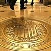 فدرال رزرو آمریکا نرخ بهره کلیدی را تغییر نداد