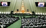 بررسی نشت اطلاعات محرمانه ایران از سوی آژانس در جلسه کمیسیون امنیت ملی مجلس