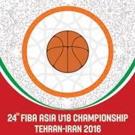بسکتبال زیر ۱۸ سال آسیا؛ شکست ایران مقابل کره