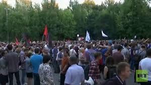 مردم روسیه علیه قانون جدید ضد تروریستی تظاهرات کردند